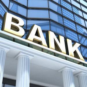 Банки Вознесенья