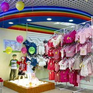 Детские магазины Вознесенья