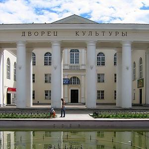 Дворцы и дома культуры Вознесенья
