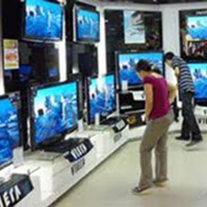 Магазины электроники Вознесенья