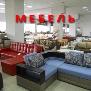 Магазины мебели Вознесенья
