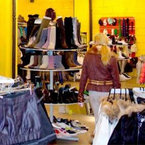 Магазины одежды и обуви Вознесенья