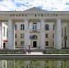 Дворцы и дома культуры в Вознесенье