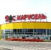 Гипермаркеты в Вознесенье