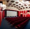 Кинотеатры в Вознесенье
