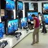Магазины электроники в Вознесенье