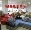 Магазины мебели в Вознесенье