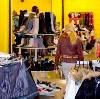 Магазины одежды и обуви в Вознесенье
