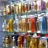 Парфюмерные магазины в Вознесенье