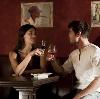 Рестораны, кафе, бары в Вознесенье
