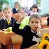 Школы в Вознесенье