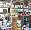 Строительные магазины в Вознесенье