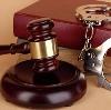 Суды в Вознесенье