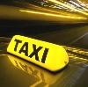 Такси в Вознесенье