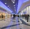 Торговые центры в Вознесенье