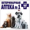 Ветеринарные аптеки в Вознесенье