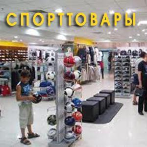Спортивные магазины Вознесенья